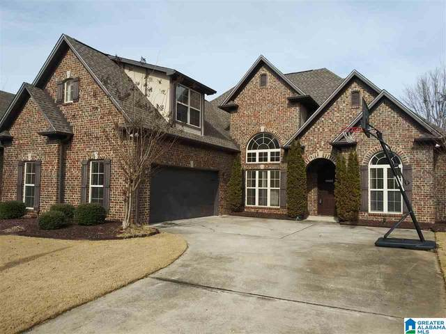 244 Strathaven Ln, Pelham, AL 35124 (MLS #1273365) :: Lux Home Group