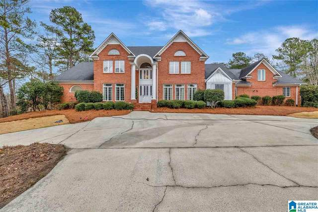 1001 Lake Winds Dr, Hoover, AL 35244 (MLS #1273417) :: LocAL Realty
