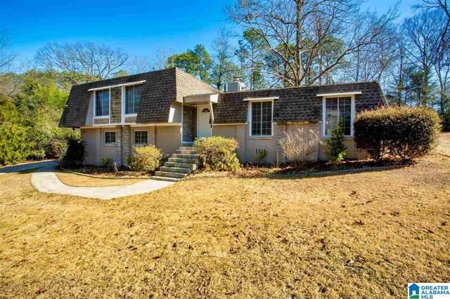 1460 Cross Path Dr, Alabaster, AL 35007 (MLS #1273470) :: Bailey Real Estate Group
