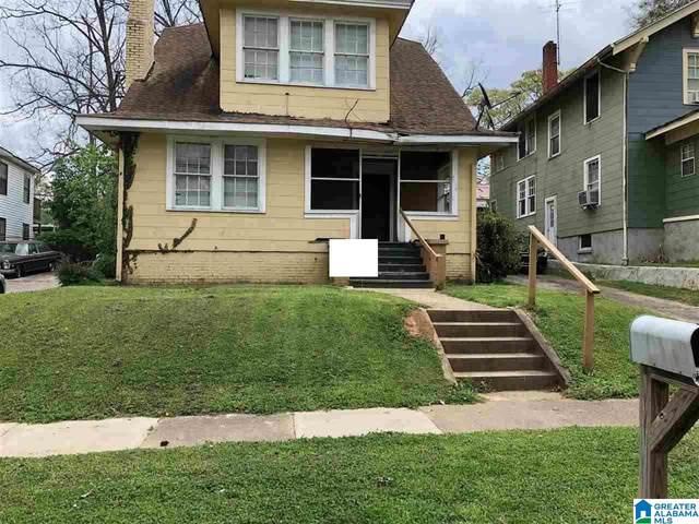 5013 Parkway Ave, Fairfield, AL 35064 (MLS #1273493) :: Krch Realty