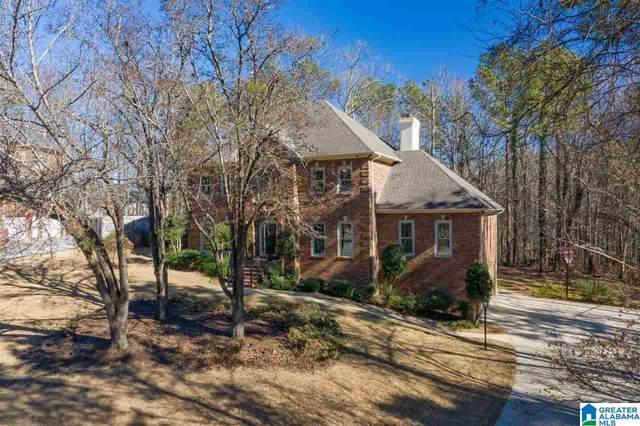 3635 Stratford Way, Birmingham, AL 35242 (MLS #1273593) :: Bailey Real Estate Group