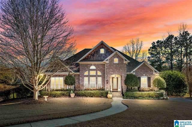 2636 Oak Leaf Cir, Helena, AL 35022 (MLS #1273628) :: Bailey Real Estate Group