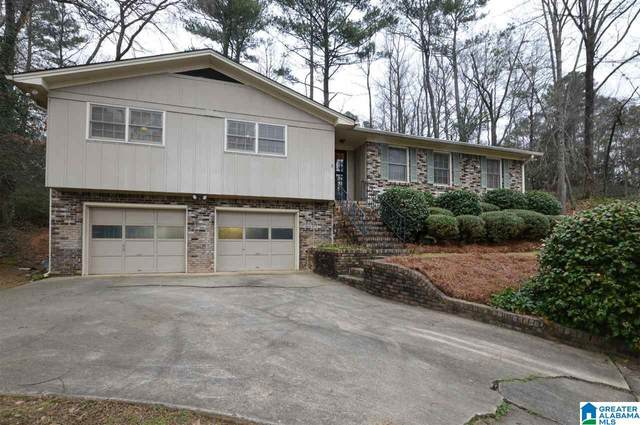 3400 Hillway Dr, Vestavia Hills, AL 35243 (MLS #1273695) :: The Fred Smith Group | RealtySouth
