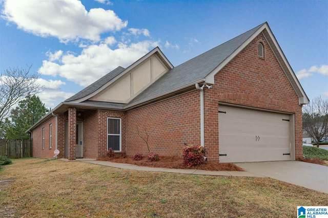 104 Oxmoor Glen Cir, Birmingham, AL 35211 (MLS #1273804) :: Lux Home Group