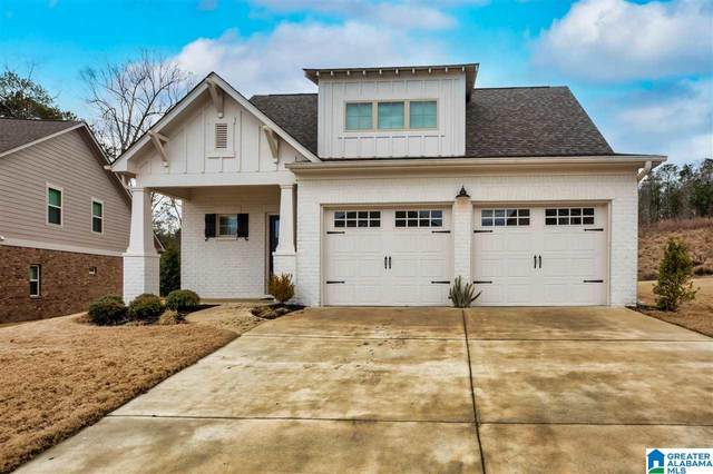 1348 Woodridge Pl, Gardendale, AL 35071 (MLS #1273858) :: Josh Vernon Group