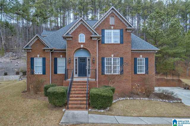 441 Weatherly Club Dr, Pelham, AL 35124 (MLS #1273936) :: Bailey Real Estate Group