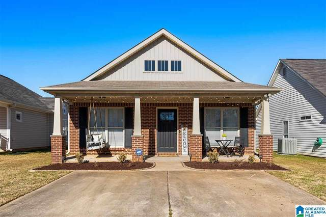 159 Moss Stone Ln, Calera, AL 35040 (MLS #1273943) :: Bailey Real Estate Group
