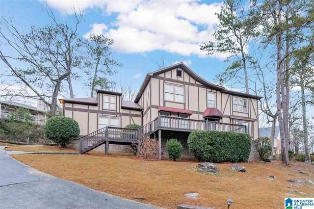 306 Laredo Dr, Hoover, AL 35226 (MLS #1273967) :: Bailey Real Estate Group