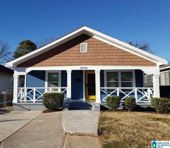 2436 Carlos Ave, Birmingham, AL 35211 (MLS #1273979) :: Lux Home Group