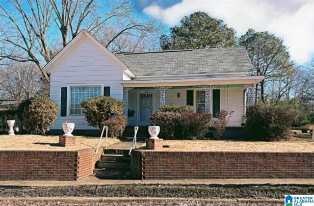 510 N Center Ave, Piedmont, AL 36272 (MLS #1274121) :: LocAL Realty