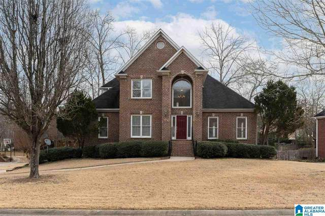 4241 Waterford Ln, Trussville, AL 35173 (MLS #1274133) :: Lux Home Group