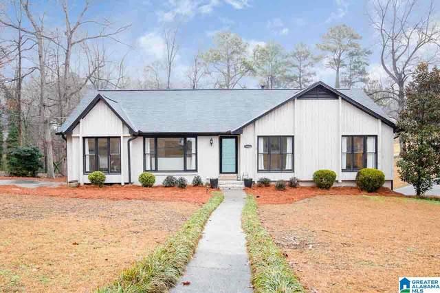3428 Moss Brook Ln, Vestavia Hills, AL 35243 (MLS #1274146) :: Bailey Real Estate Group