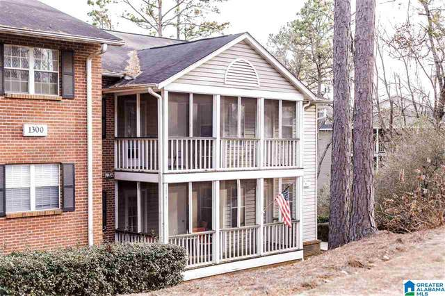 1316 Morning Sun Cir #1316, Birmingham, AL 35242 (MLS #1274149) :: Lux Home Group