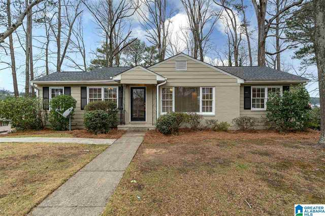 4724 Bankhead Ct, Birmingham, AL 35210 (MLS #1274161) :: Gusty Gulas Group