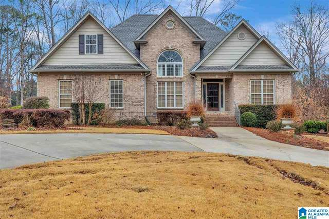 7560 Surrey Ln, Trussville, AL 35173 (MLS #1274169) :: Amanda Howard Sotheby's International Realty