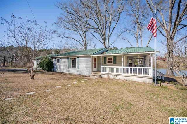 145 Garner Rd, Trussville, AL 35173 (MLS #1274172) :: Bentley Drozdowicz Group