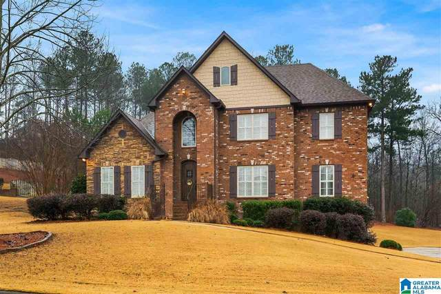 5656 Carrington Lake Pkwy, Trussville, AL 35173 (MLS #1274491) :: Josh Vernon Group