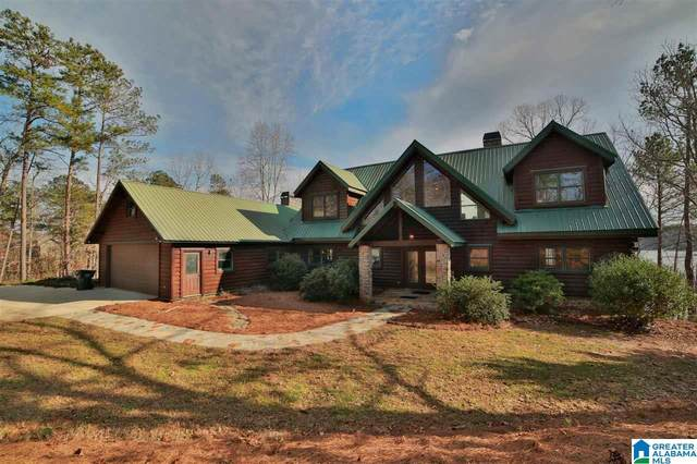 107 Hummingbird Dr, Wedowee, AL 36278 (MLS #1274596) :: LocAL Realty