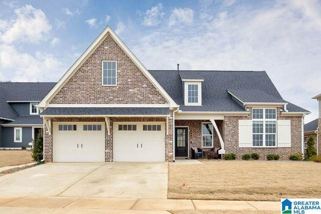 4069 Olivia Rd, Hoover, AL 35244 (MLS #1274844) :: Bentley Drozdowicz Group
