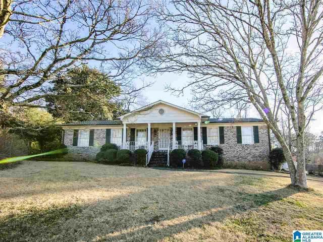 3424 Kettering Ln, Vestavia Hills, AL 35243 (MLS #1274894) :: Lux Home Group
