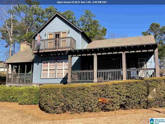 25 Village Ct, Dadeville, AL 36853 (MLS #1274961) :: Bentley Drozdowicz Group