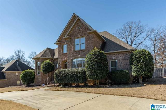 6528 Winslow Dr, Trussville, AL 35173 (MLS #1275113) :: LocAL Realty
