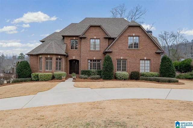 1386 Legacy Dr, Hoover, AL 35242 (MLS #1275133) :: Gusty Gulas Group