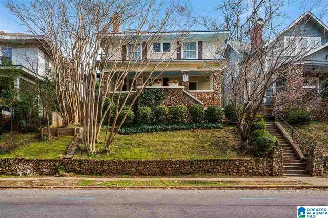 1009 28TH PLACE S, Birmingham, AL 35205 (MLS #1275137) :: The Fred Smith Group | RealtySouth