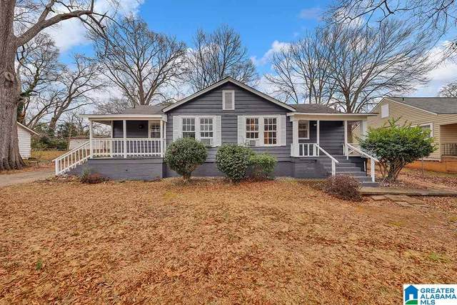 417 Lapsley Ave, Anniston, AL 36207 (MLS #1275181) :: Gusty Gulas Group