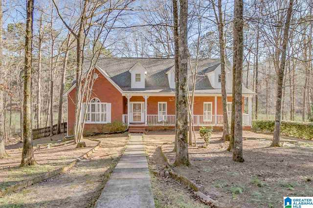 7971 North Lake Dr, Trussville, AL 35173 (MLS #1275233) :: Bentley Drozdowicz Group