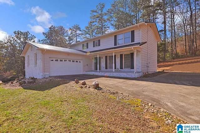 1506 Lakeshore Dr, Anniston, AL 36207 (MLS #1275354) :: Lux Home Group