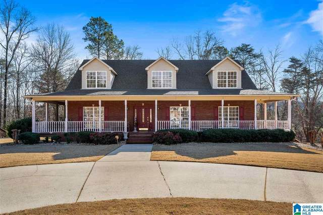 7721 Shiloh Cir, Pinson, AL 35126 (MLS #1275361) :: Bentley Drozdowicz Group