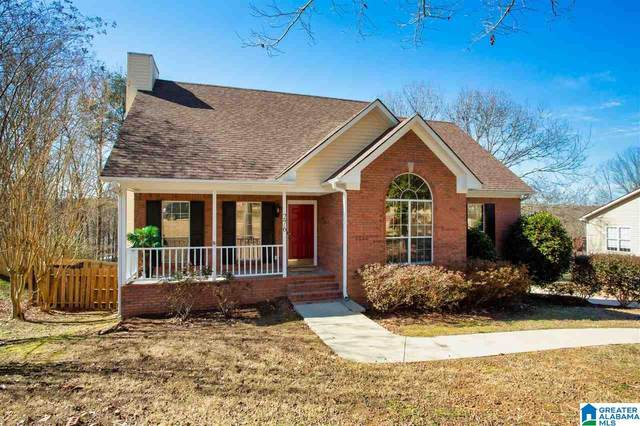 276 Forest Pkwy, Alabaster, AL 35007 (MLS #1275729) :: Josh Vernon Group