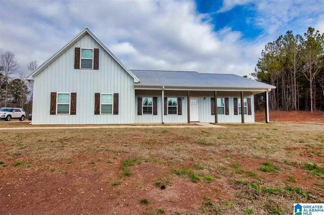 20516 Cathedral Ln, Mccalla, AL 35111 (MLS #1275796) :: Lux Home Group