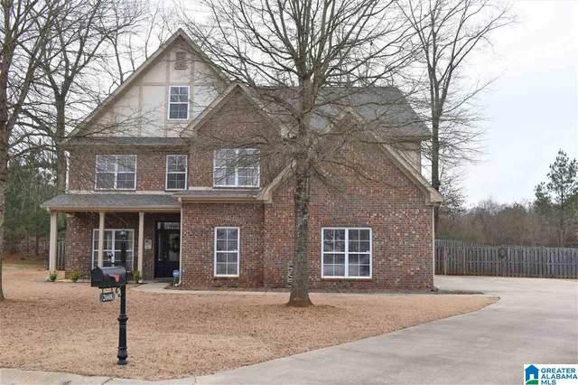 2008 Princeton Cove, Montevallo, AL 35115 (MLS #1275949) :: Bailey Real Estate Group