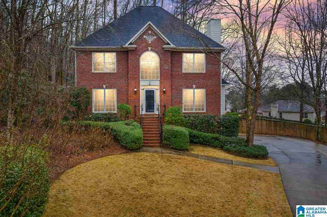 136 Summer Cir, Pelham, AL 35242 (MLS #1276030) :: Bentley Drozdowicz Group