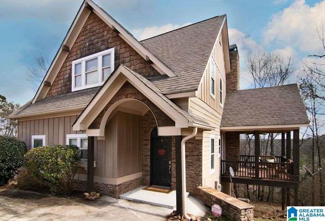 17 Autumn Hickory Trail, Wedowee, AL 36278 (MLS #1276058) :: Lux Home Group