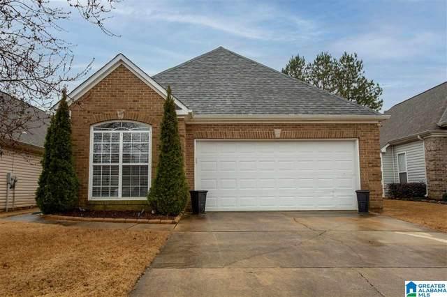 5485 Magnolia Trl, Trussville, AL 35173 (MLS #1276179) :: Lux Home Group