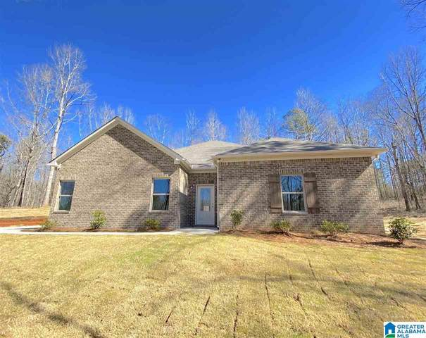 10929 Woodland Dr, Mccalla, AL 35111 (MLS #1276183) :: Sargent McDonald Team