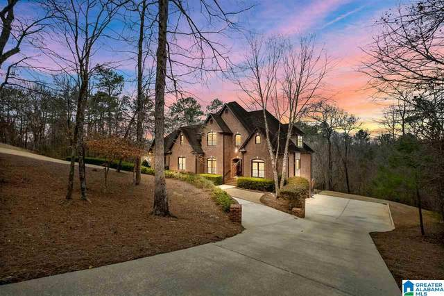 305 Camp Forrest Trl, Helena, AL 35080 (MLS #1276334) :: Gusty Gulas Group