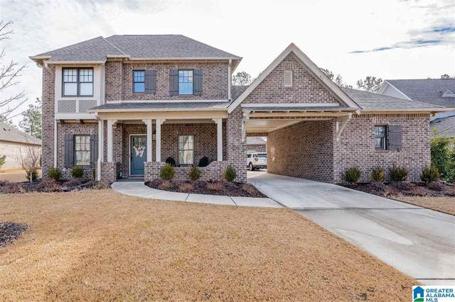 322 Kilkerran Ln, Pelham, AL 35124 (MLS #1276547) :: Bentley Drozdowicz Group