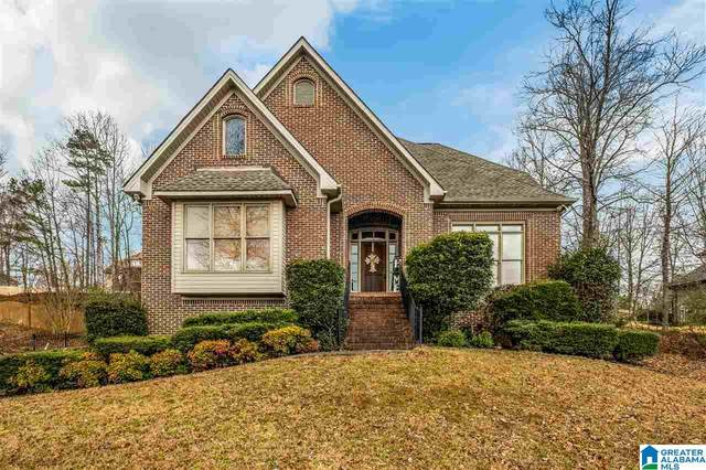 5016 Andrew Ln, Trussville, AL 35173 (MLS #1276777) :: LocAL Realty