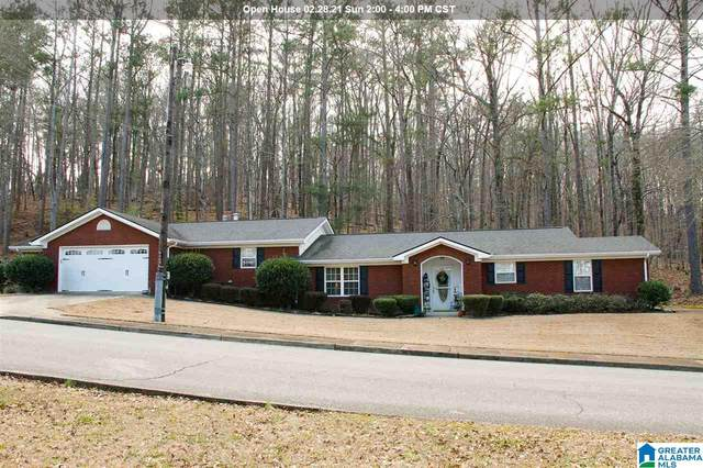 238 Avery Dr, Anniston, AL 36205 (MLS #1276798) :: Gusty Gulas Group