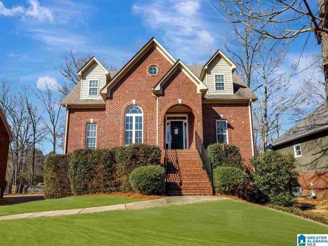 5197 Weatherford Dr, Birmingham, AL 35242 (MLS #1276893) :: Lux Home Group
