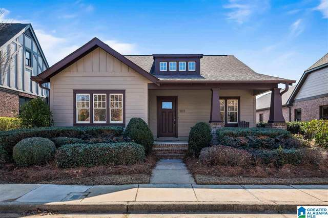 1813 Chace Dr, Hoover, AL 35244 (MLS #1276897) :: Gusty Gulas Group