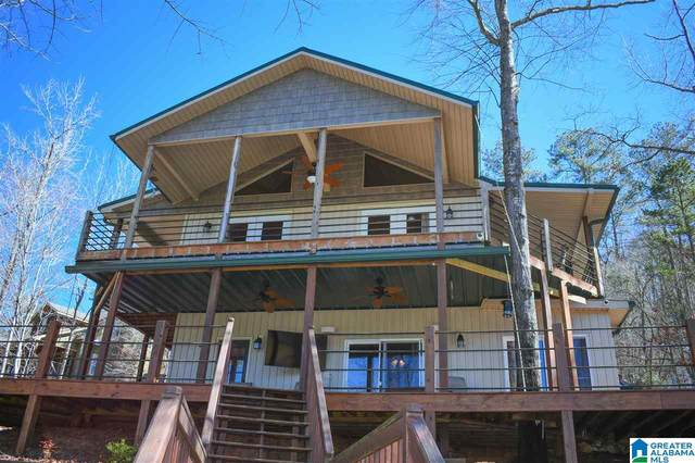 180 Outback Cove Drive, Wedowee, AL 36278 (MLS #1277804) :: EXIT Magic City Realty