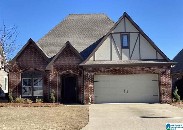 2075 Overlook Pl, Trussville, AL 35173 (MLS #1277877) :: Lux Home Group