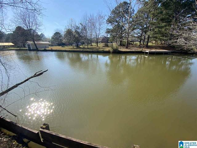 365 Howard Hill Dr 16, 17, 18, Wilsonville, AL 35186 (MLS #1277892) :: Gusty Gulas Group