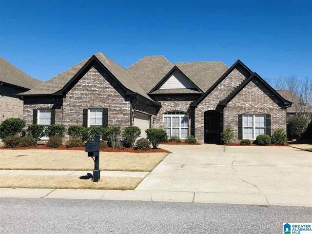 210 Kenniston Dale, Pelham, AL 35124 (MLS #1277895) :: Lux Home Group