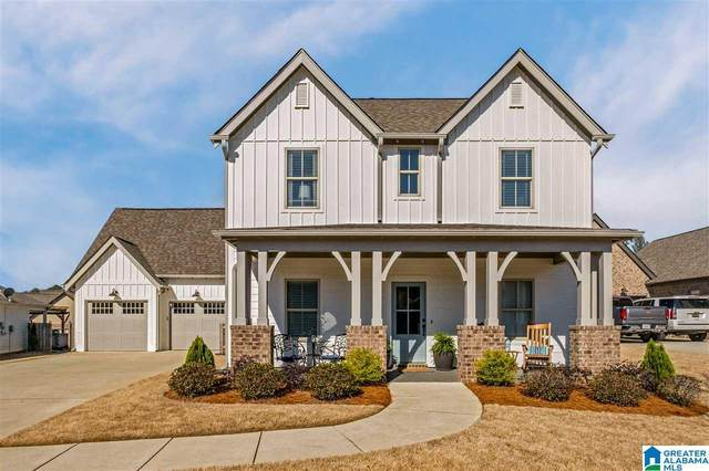 5290 Drew Run, Trussville, AL 35173 (MLS #1277990) :: Sargent McDonald Team